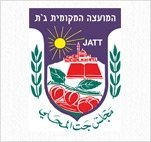 לוגו מועצה מקומית ג'ת