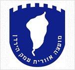 לוגו מועצה אזורית עמק הירדן