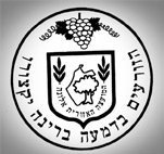 לוגו מועצה אזורית אלונה