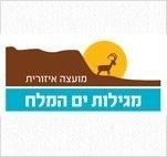 לוגו מועצה אזורית מגילות ים המלח