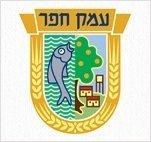 לוגו מועצה אזורית עמק חפר
