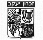 לוגו מועצה מקומית זכרון יעקב