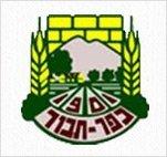לוגו מועצה מקומית כפר תבור
