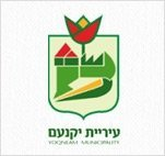 לוגו עיריית יקנעם