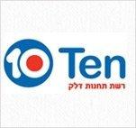 לוגו טן רשת תחנות דלק