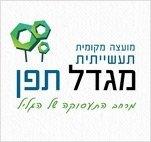 לוגו מועצה מקומית תעשייתית מגדל תפן