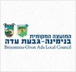 לוגו מועצה מקומית בנימינה גבעת עדה