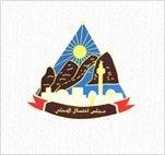 לוגו מועצה מקומית אכסאל
