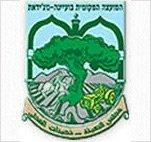 לוגו מועצה מקומית בועיינה נוג'ידאת