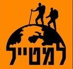 לוגו למטייל