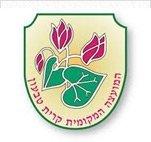 לוגו מועצה מקומית קריית טבעון