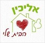 לוגו מועצה מקומית אליכין