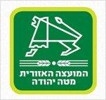 לוגו מועצה אזורית מטה יהודה