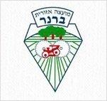 לוגו מועצה אזורית ברנר