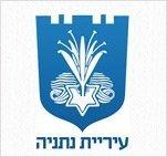 לוגו עיריית נתניה