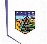לוגו מועצה מקומית מטולה