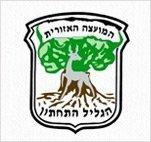 לוגו מועצה אזורית גליל תחתון