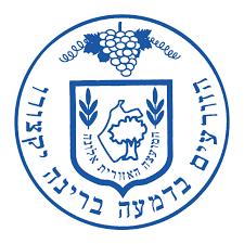 מועצה אזורית אלונה לוגו