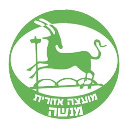 מועצה אזורית מנשה לוגו