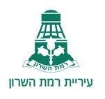 עיריית רמת השרון לוגו
